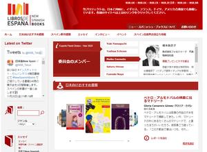 NSBウェブサイト